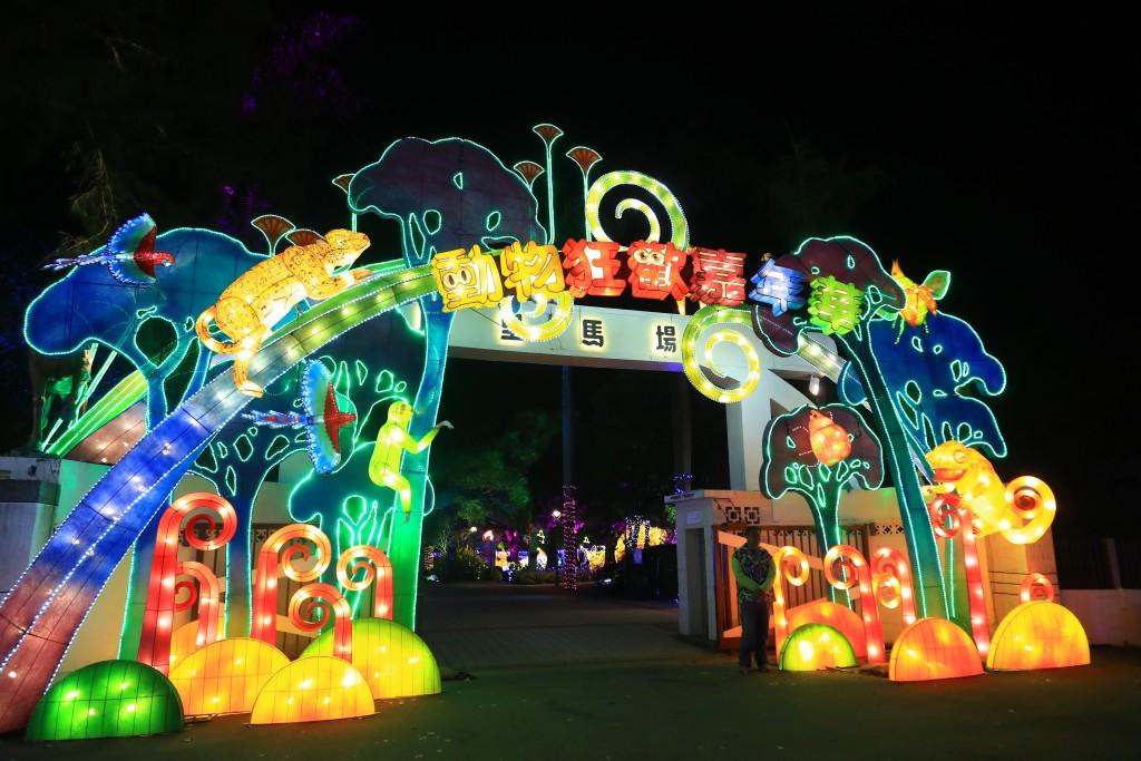 台灣燈會 動物狂歡嘉年華展區(圖/ 台中市政府)