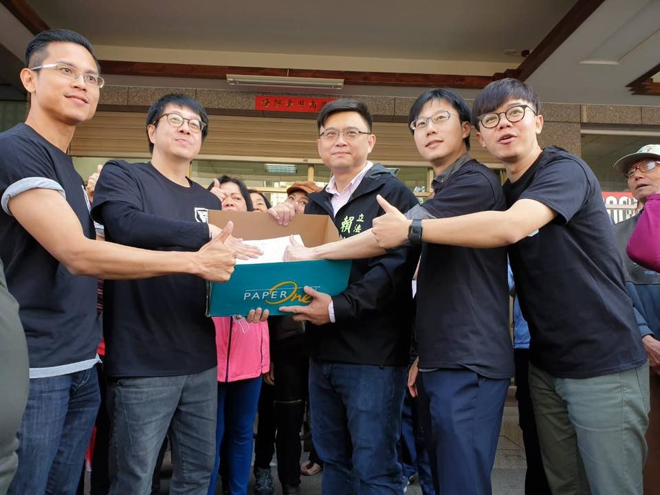 Petition to recall Kaohsiung Mayor reaches 117,000 signatures