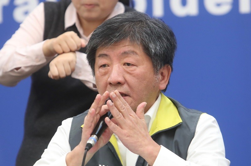 Minister of Health and Welfare Chen Shih-chung.