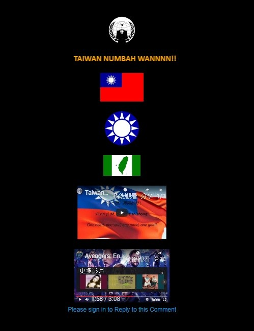 Anonymous creates pro-Taiwan page inside UN website