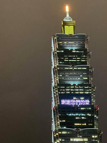 Taipei 101 lights up in tribute to medical staff