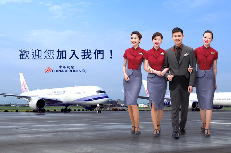 (Facebook/China Airlines image)