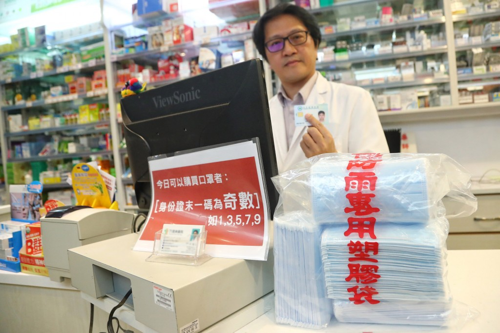 Taiwan's new mask-rationing system goes into effect today