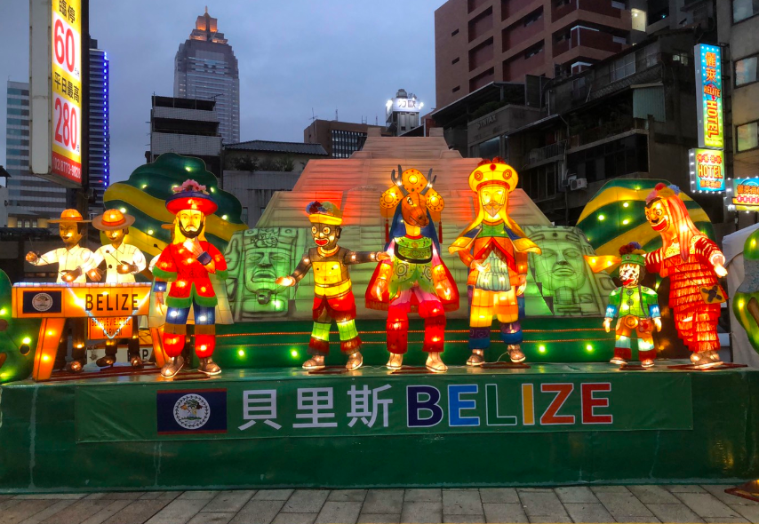 Belizean culture shines at Taiwan's lantern festivals