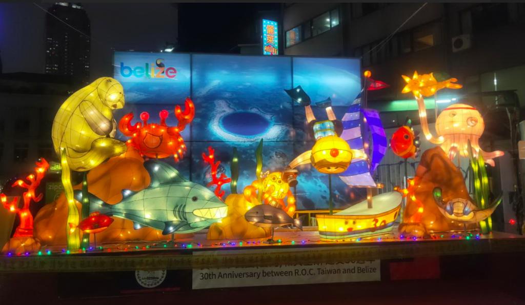 「2020台灣燈會」展出貝里斯花燈(圖/中美洲經貿辦事處)