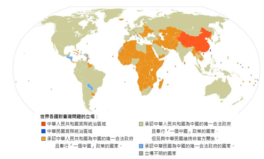 〈時評〉中國的台商回不回來都是武漢肺炎高危險群 台灣還要一國兩制嗎