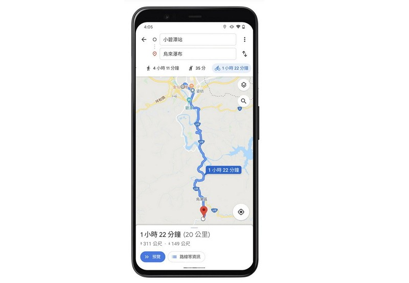 Google Maps Turns 15 With New Icon and New Features