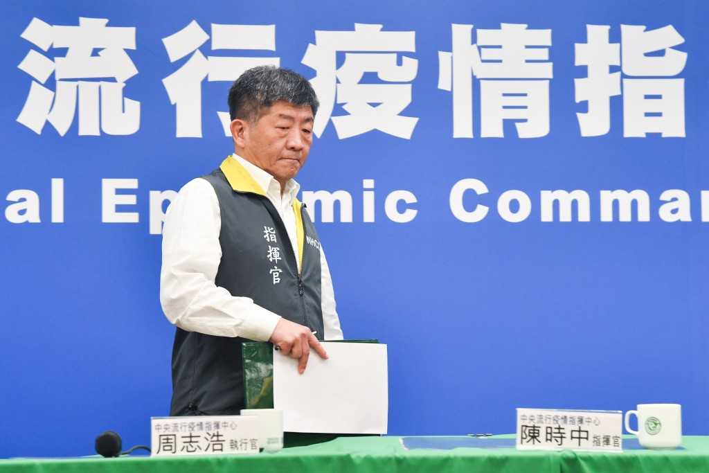 Minister of Health and Welfare Chen Shih-chung