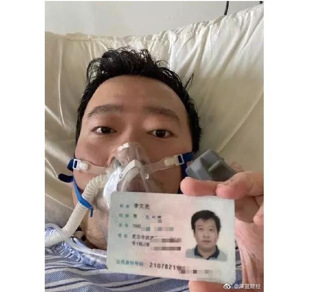 醫師李文亮(圖/ 轉載自微博)