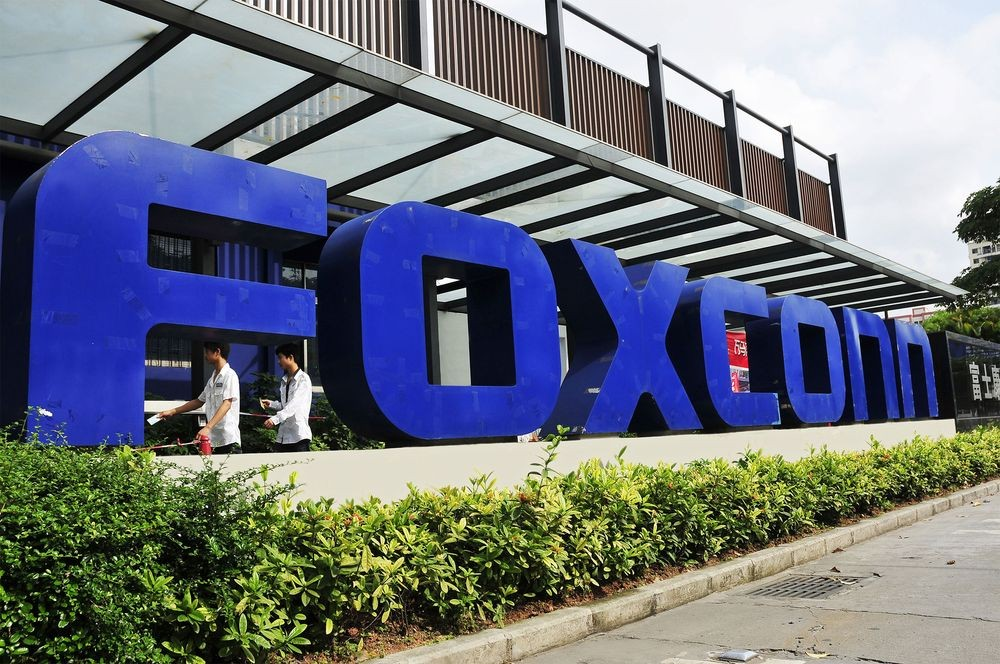 Foxconn Technology Group's Shenzhen plant.