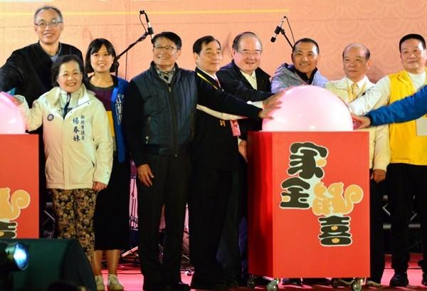 New Taipei Lantern Festival shows off eye-catching designs