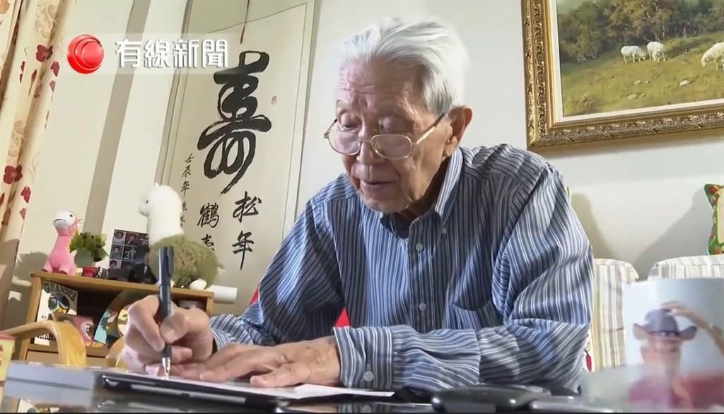 蔣彦永(照片翻攝自香港有線新聞畫面: facebook.com/cablechinadesk)