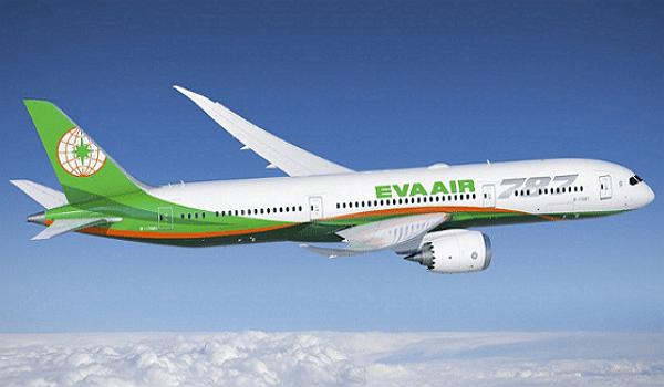 Taiwan cancels 70 percent of flights to China. (EVA Air photo)