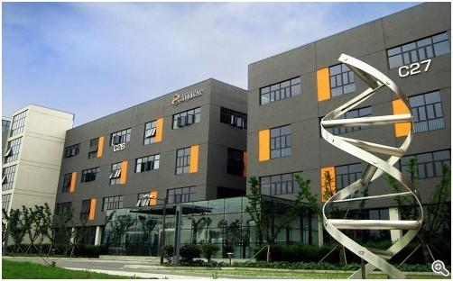"BrightGene Bio-Medical Technology Co. (<a href=""http://www.bright-gene.com/en/page.php?id=1"" target=""_blank"">BrightGene website</a> photo) ..."