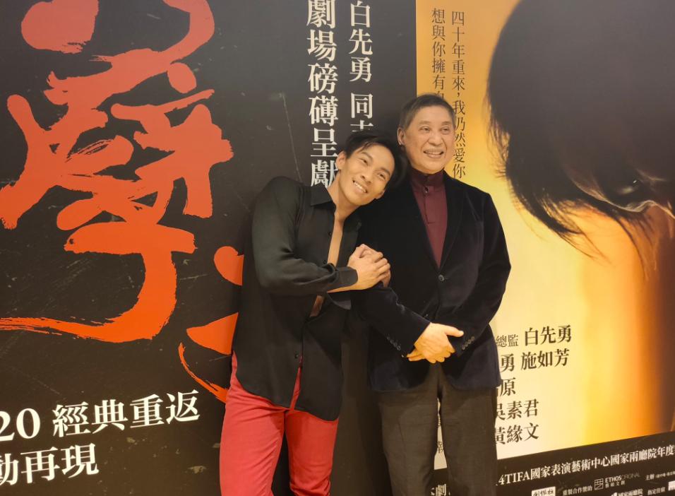 經典回歸!張逸軍舞出瘋狂《孽子》台灣巡演 白先勇超越性別給忠告
