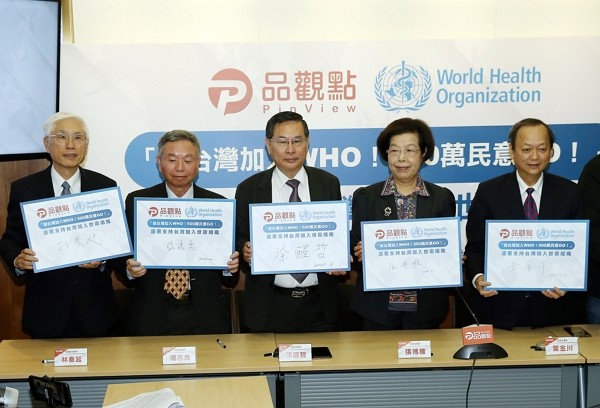 Former health officials advocate for Taiwan's inclusion in WHO.