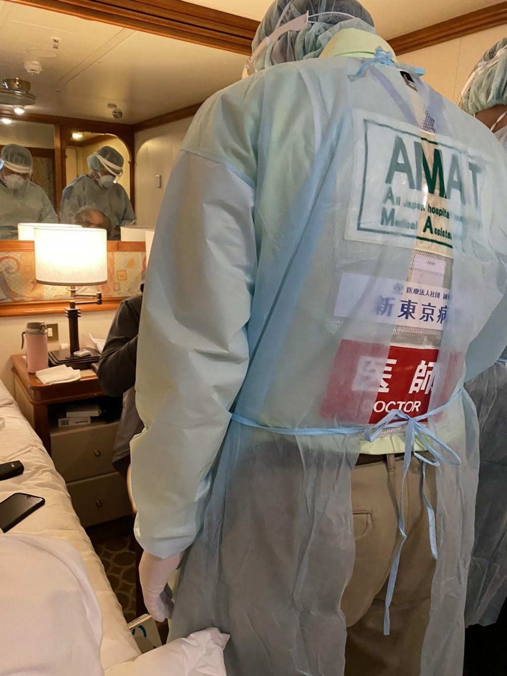 【武漢肺炎】受困「鑽石公主號」台灣85歲老先生確診、在日本住院 同船兒子回應: 將勇敢面對