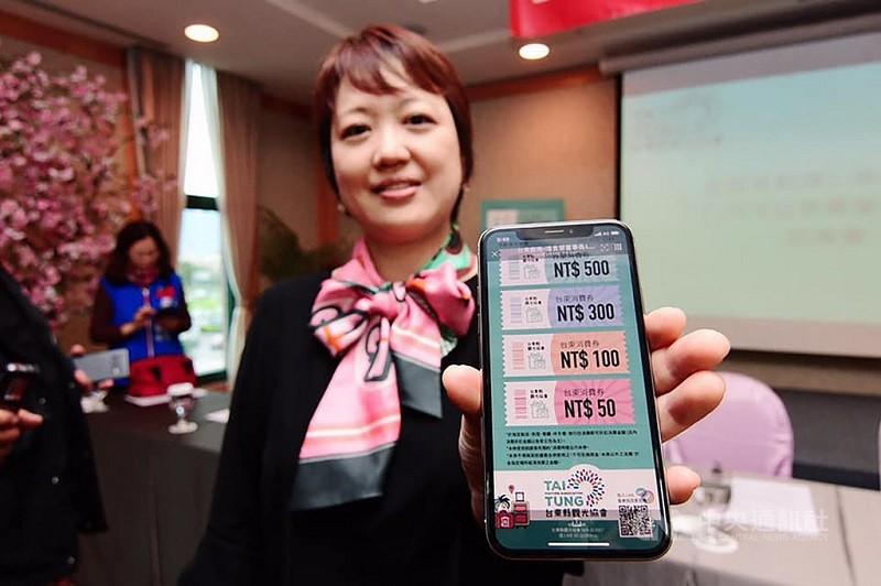 (Taitung Tourism Association photo)