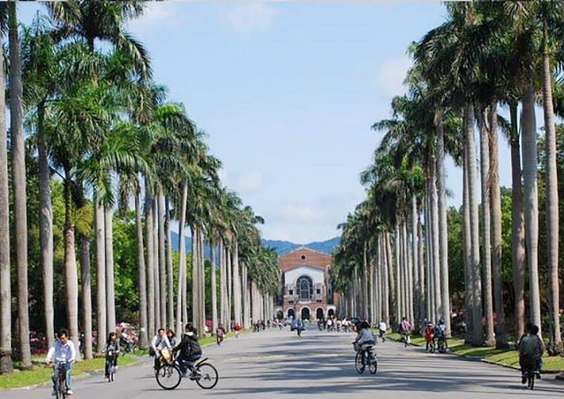 NTU campus. (NTU Facebook photo)