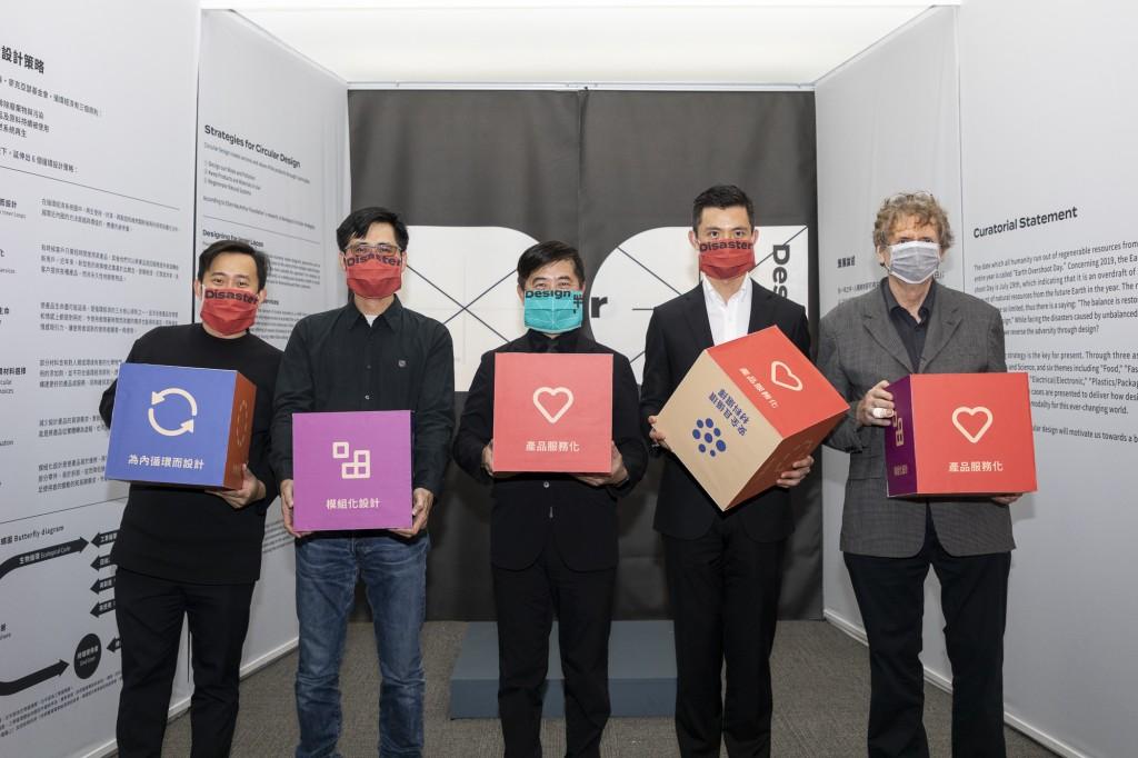 台灣設計研院首推循環設計展 揭露舒適生活背後代價