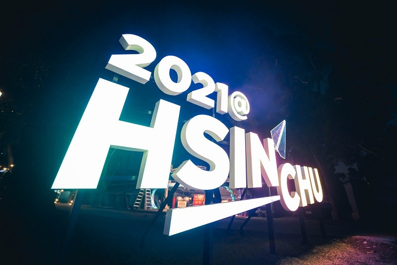 (Hsinchu City Government photo)