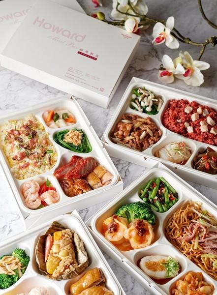 台北福華 專攻健康低卡五星美食餐盒