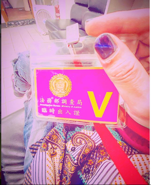 Hsieh Ho-hsien shows his Investigation Bureau visitor's pass (Instagram, Hsieh Ho-hsien screengrab)