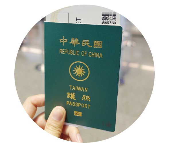 6縣市3/16起「首次申請護照及自動通關」到戶所就能辦