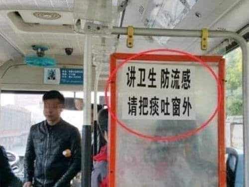 Photo of the Day: Chinese sign reads 'Please spit out the window'