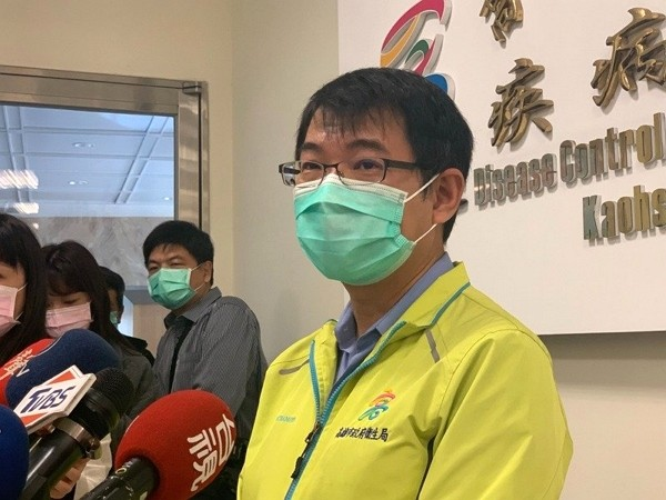 Kaohsiung City Health Department holds press conference on Feb. 28.