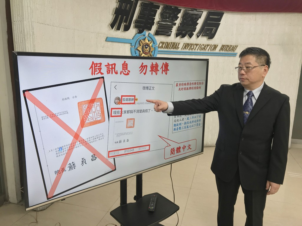 Taiwan warns against forged government documents spread by Chinese netizens