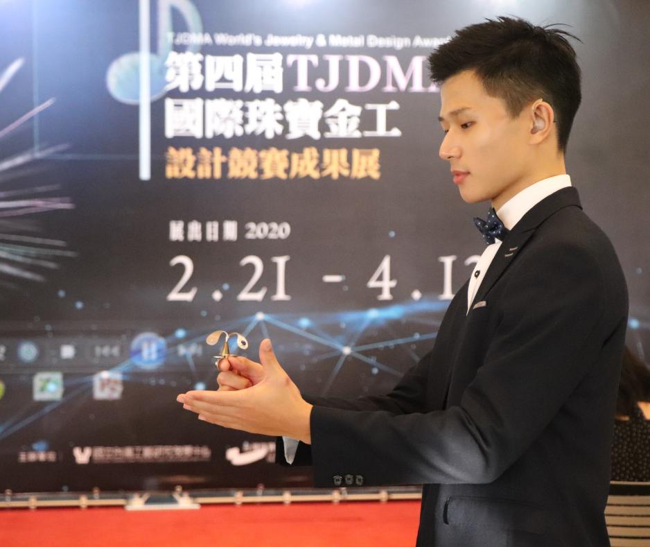 第四屆國際珠寶金工設計競賽揭曉得獎名單(圖/台北當代工藝設計分館)
