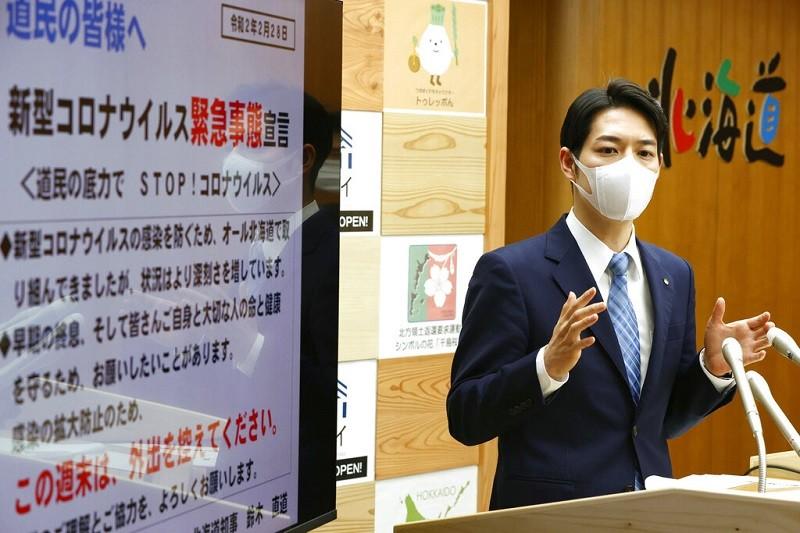 北海道知事鈴木直道(圖) ,28日宣布當地武漢肺炎疫情進入緊急狀態 (美聯社)