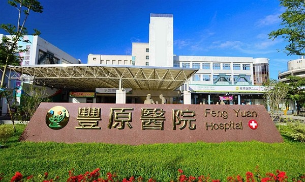 Taichung Feng Yuan Hospital is receiving food donations from local businesses. (CDC photo)