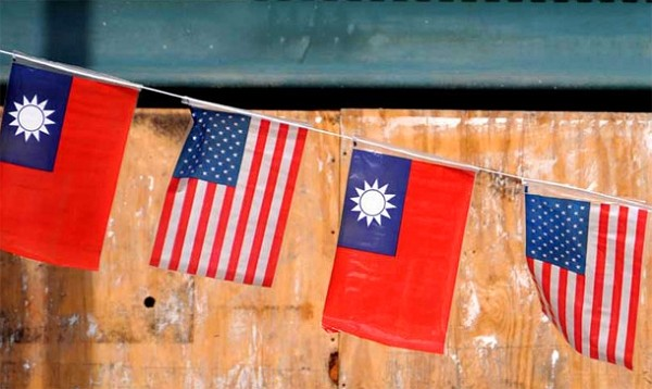 U.S. House of Representatives to consider TAIPEI Act March 5.