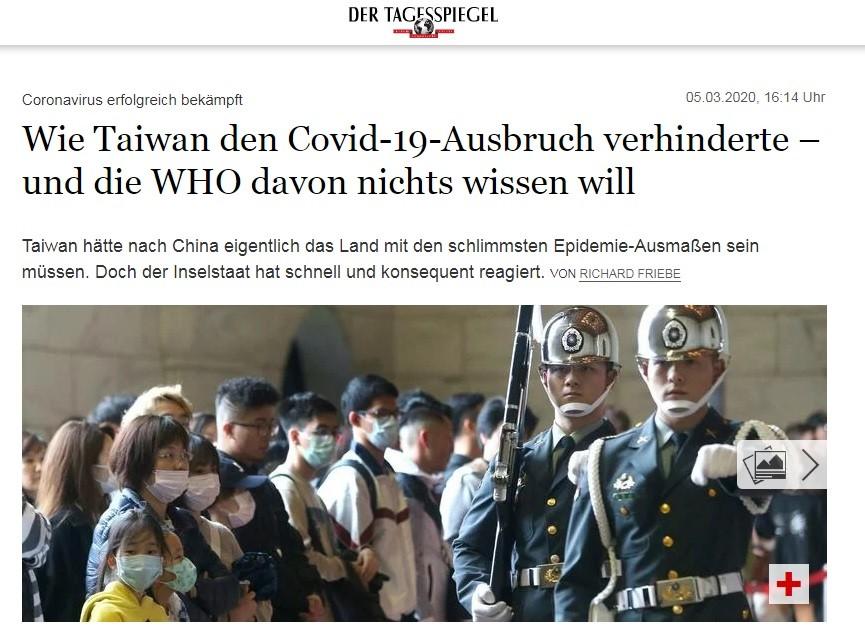 (Der Tagesspiegel screenshot)