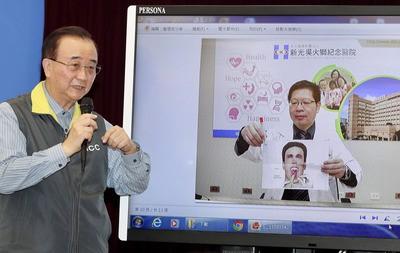 Taiwan helped Palau conduct a coronavirus test