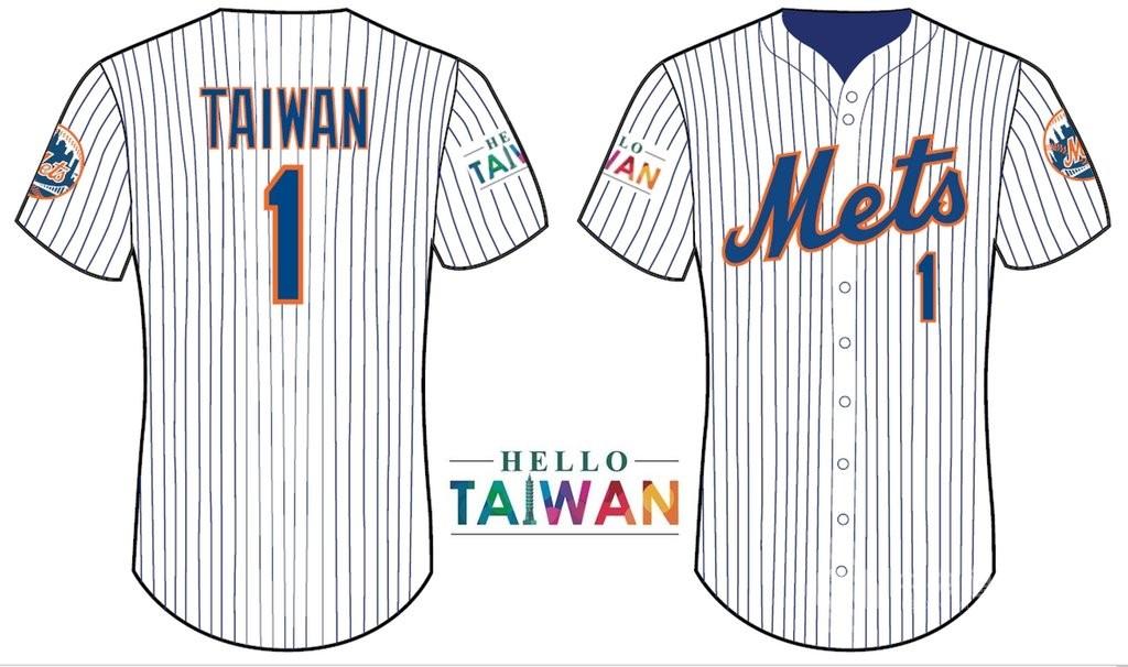New York Mets to giveaway 500 Taiwan baseball jerseys at 2020 Taiwan Day celebration. (MLB photo)