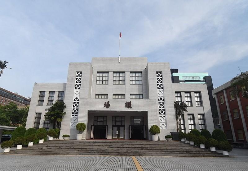 Legislative Yuan (Wikimedia, Lin Kao-chih (林高志) photo)
