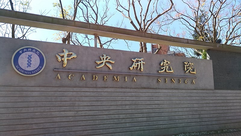 Emblem of Academia Sinica atmain entrance.