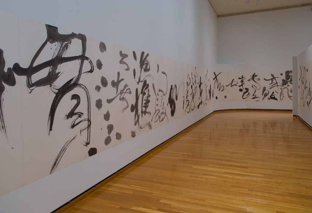 """TongYang-tze's""""Immortal at the River"""" exhibited at Cornell University (Cornell University/Herbert F. Johnson Museum of Art p..."""