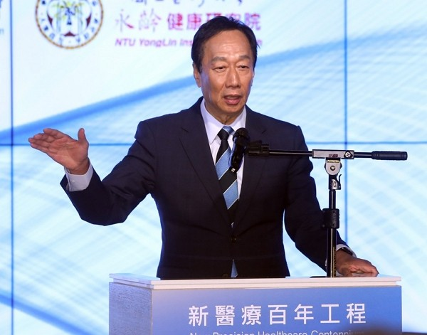 Foxconn China Factories' Work Resumption Beats Expectations, Says Founder Terry Gou