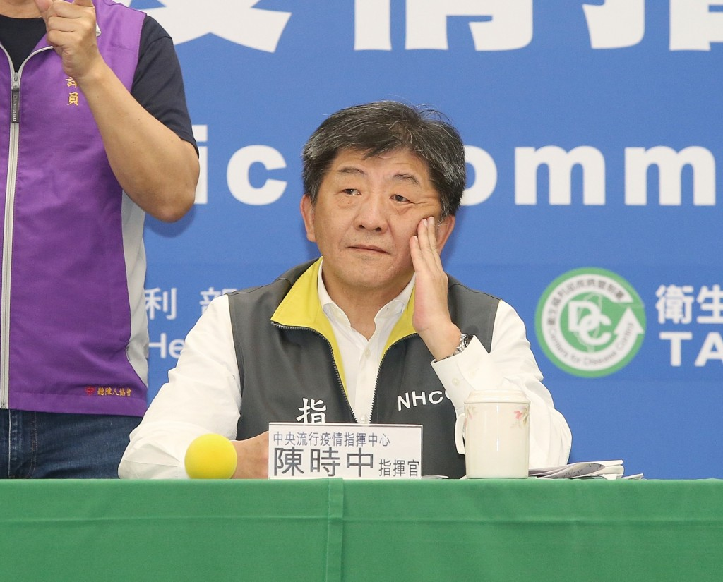 Health and Welfare Minister Chen Shih-chung at a March 12 news conference