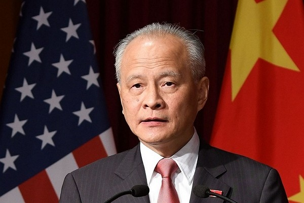 US summons Chinese ambassador over coronaviru... | Taiwan News