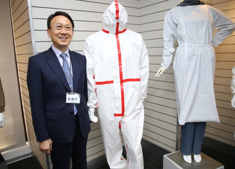 Taiwan To Produce Its Own Hazmat Suits For Emergency Needs Taiwan News 2020 03 16