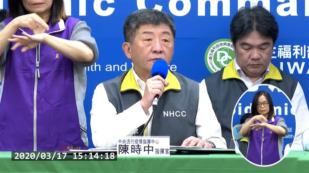 Chen Shih-chung (center). (YouTube, MOHW screenshot)