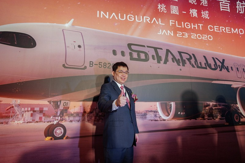 Chang Kuo-wei(Facebook, StarLux Airlines)