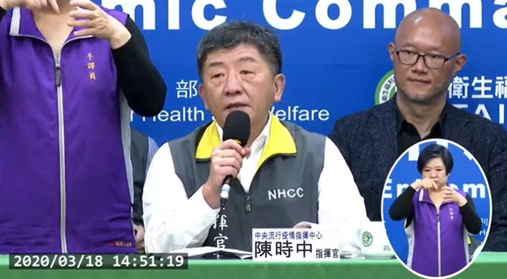 Chen Shih-chung (center). (YouTube, MOHW screenshot)