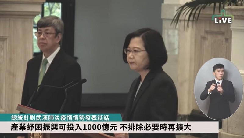 圖/總統府官網