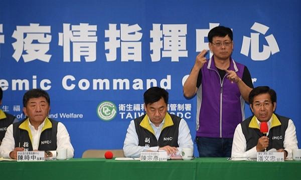 CECC announces eight new COVID-19 cases in Taiwan.